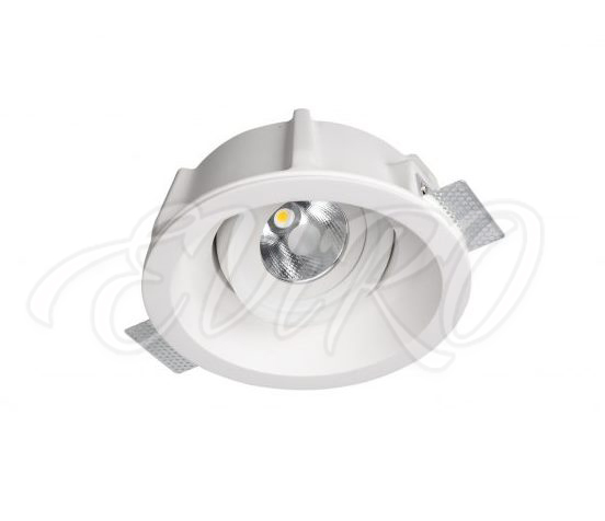 Built-in ceiling lighting fixture EViRO VPS 10