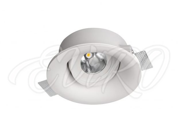 Built-in ceiling lighting fixture EViRO VPS 9